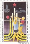 Stamps North Korea -  OLIMPIADA DE MOSCU'80