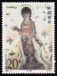 Stamps China -  China - Cuevas de Mogao