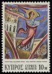 Stamps Asia - Cyprus -  Chipre - Iglesias pintadas de la región de Troodos
