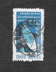 Stamps Brazil -  Estación Terrestres de Comunicaciones para Satélites