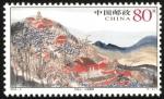 Stamps China -  China - Conjunto de antiguos edificios de los Montes Wudang