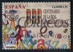 Sellos del Mundo : Europa : España :  ESPAÑA_STWOR 4854,02 $0,58