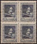 Sellos del Mundo : Europa : España : Diego Velázquez  1936  50 cents