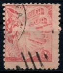 Sellos del Mundo : America : Cuba : CUBA_SCOTT 446.02 $0.2