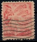 Stamps : America : Cuba :  CUBA_SCOTT 446.03 $0.2