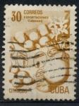 Stamps : America : Cuba :  CUBA_SCOTT 2491.02 $0.25