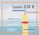 Sellos del Mundo : Europa : España : Edifil 4585