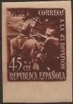 Sellos del Mundo : Europa : España : Homenaje a la 43 División  1938  45 cents