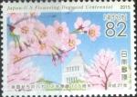 sellos de Asia - Japón -  Scott#3814a intercambio, 1,10 usd, 82 yen 2015