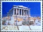 sellos de Asia - Japón -  Scott#3836 intercambio, 1,10 usd, 82 yen 2015