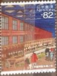 Sellos de Asia - Japón -  Scott#3834a intercambio, 1,10 usd, 82 yen 2015