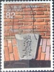 Stamps Japan -  Scott#3834j intercambio, 1,10 usd, 82 yen 2015