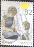 Stamps Japan -  Scott#3934a intercambio, 1,10 usd, 82 yen 2015