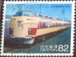 Sellos de Asia - Japón -  Scott#3941b intercambio, 1,10 usd, 82 yen 2015