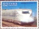 Stamps of the world : Japan :  Scott#3941h intercambio, 1,10 usd, 82 yen 2015