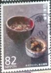 Stamps of the world : Japan :  Scott#3964e intercambio, 1,10 usd, 82 yen 2015
