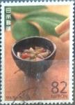 Sellos de Asia - Japón -  Scott#3964i intercambio, 1,10 usd, 82 yen 2015