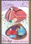 Sellos de Asia - Japón -  Scott#3763 intercambio, 1,10 usd, 82 yen 2015