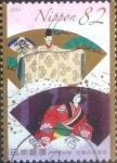 Sellos de Asia - Japón -  Scott#3762 intercambio, 1,10 usd, 82 yen 2015