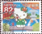 Stamps : Asia : Japan :  Scott#3900a intercambio, 1,10 usd, 82 yen 2015