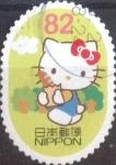 Sellos de Asia - Japón -  Scott#3895e intercambio, 1,10 usd, 82 yen 2015