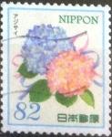 Sellos de Asia - Japón -  Scott#3827c intercambio, 1,10 usd, 82 yen 2015
