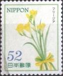 Stamps Japan -  Scott#3864e intercambio, 0,65 usd, 52 yen 2015