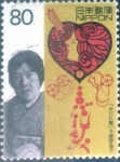 Stamps Japan -  Scott#2687c intercambio, 0,40 usd, 80 yen 1999
