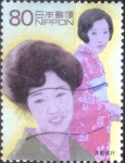 Stamps Japan -  Scott#2689f fjjf intercambio, 0,40 usd, 80 yen 1999