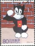 Stamps of the world : Japan :  Scott#2692f intercambio, 0,40 usd, 80 yen 2000
