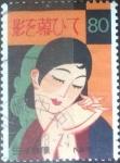 Stamps of the world : Japan :  Scott#2692i intercambio, 0,40 usd, 80 yen 2000