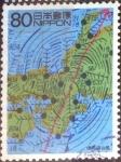 Sellos de Asia - Japón -  Scott#2698d intercambio, 0,40 usd, 80 yen 2000