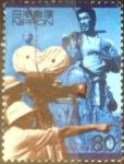 Stamps of the world : Japan :  Scott#2697d intercambio, 0,40 usd, 80 yen 2000