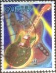 Stamps of the world : Japan :  Scott#2699f intercambio, 0,40 usd, 80 yen 2000