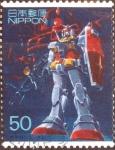 Stamps of the world : Japan :  Scott#2701a intercambio, 0,40 usd, 50 yen 2000