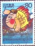 Sellos de Asia - Japón -  Scott#2701d intercambio, 0,40 usd, 80 yen 2000