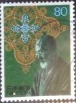 Sellos de Asia - Japón -  Scott#2693c intercambio, 0,40 usd, 80 yen 2000