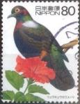Stamps of the world : Japan :  Scott#2693j intercambio, 0,40 usd, 80 yen 2000