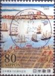 Sellos de Asia - Japón -  Scott#3121a intercambio, 0,40 usd, 80 yen 2009