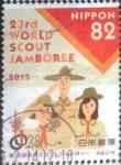Stamps of the world : Japan :  Scott#3861 intercambio, 1,10 usd, 82 yen 2015