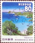 Stamps Japan -  Scott#3576 intercambio, 1,25 usd, 80 yen 2013