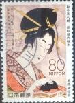 Sellos de Asia - Japón -  Scott#3571c intercambio, 1,40 usd, 80 yen 2013