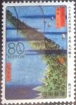 Stamps of the world : Japan :  Scott#3571j intercambio, 1,40 usd, 80 yen 2013