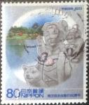 Sellos de Asia - Japón -  Scott#3598a intercambio, 1,25 usd, 80 yen 2013