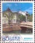 Sellos de Asia - Japón -  Scott#3598b intercambio, 1,25 usd, 80 yen 2013