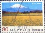 Sellos de Asia - Japón -  Scott#3520a intercambio, 0,90 usd, 80 yen 2013