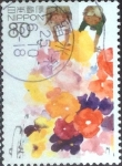 Stamps Japan -  Scott#3530b intercambio, 0,90 usd, 80 yen 2013