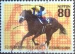 Stamps Japan -  Scott#3477b intercambio, 0,90 usd, 80 yen 2012