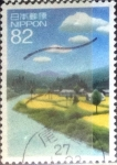 Stamps of the world : Japan :  Scott#3729c intercambio, 1,25 usd, 82 yen 2014