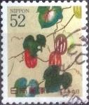 Stamps of the world : Japan :  Scott#3711 intercambio, 0,75 usd, 52 yen 2014